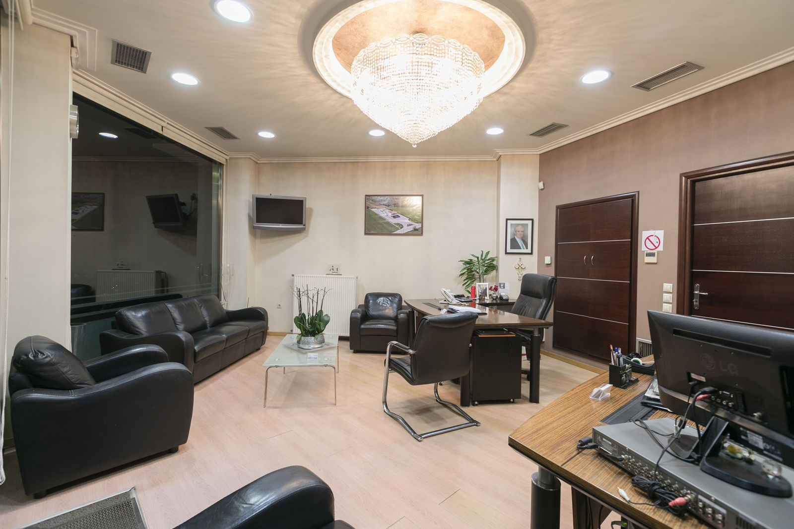 Funeral Home MEGREMIS Office